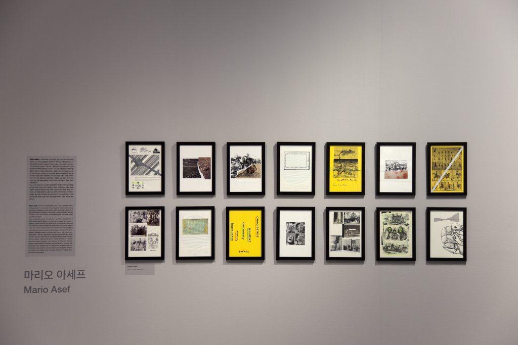 Mario Asef in Korea at Daegu Photo Biennale